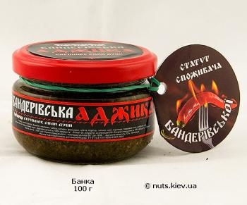 Аджика Бандерівська - Банка 100 г
