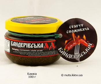 Аджика Бандерівська медовая - Банка 100 г