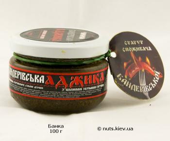 Аджика Бандерівська с целыми зернами горчицы - Банка 100 г