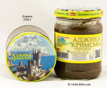 Аджика Крымская с целыми зернами горчицы - Банка 250 г