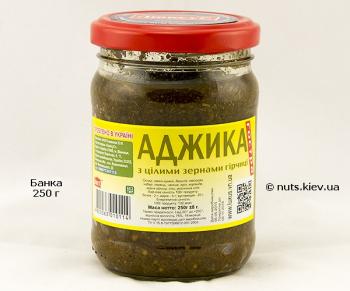 Аджика острая с целыми зернами горчицы - Банка 250 г