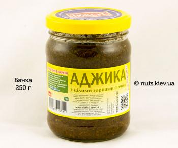 Аджика слабоострая с целыми зернами горчицы - Банка 250 г