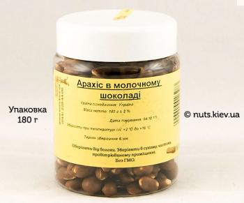 Арахис в молочном шоколаде - Упаковка 180 г