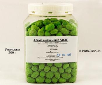 Арахис жареный в васаби - Упаковка 500 г
