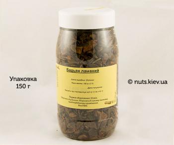 Бадьян ломаный - Упаковка 150 г