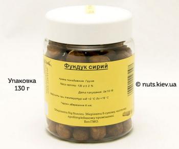 Фундук сырой - Упаковка 130 г