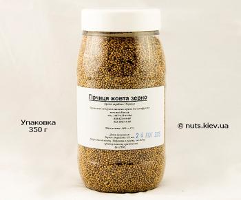 Горчица желтая зерно - Упаковка 350 г