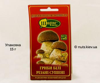 Грибы Белые резаные сушеные - Упаковка 15 г