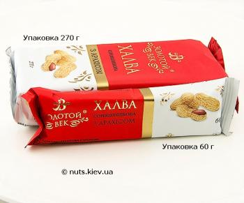 Халва подсолнечная с арахисом - 2 вида упаковки