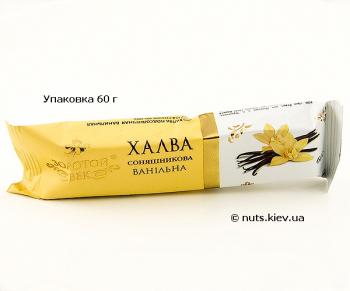 Халва подсолнечная ванильная - Упаковка 60 г