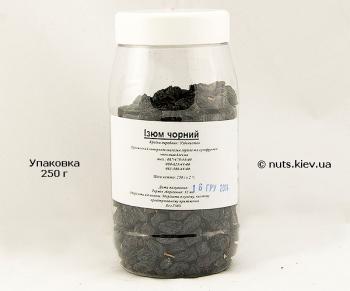 Изюм черный узбекский - Упаковка 250 г