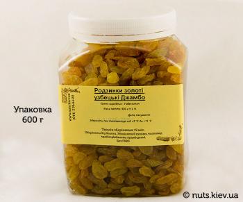 Изюм золотой узбекский Джамбо - Упаковка 600 г