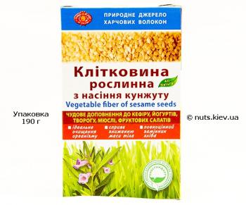 Клетчатка семян кунжута - Упаковка 190 г