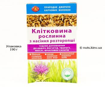 Клетчатка семян расторопши - Упаковка 190 г