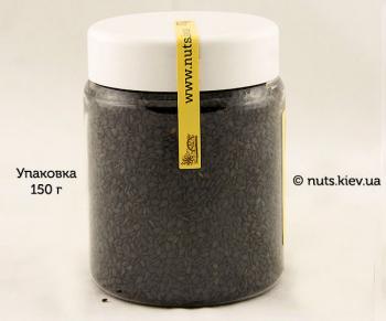 Кунжут черный - Упаковка 150 г