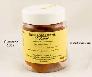 Курага узбекская Субхон - Упаковка 150 г