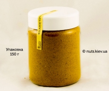 Куркума молотая - Упаковка 150 г