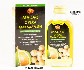 Масло ореха макадамии нерафинированное - Бутылка 100 мл