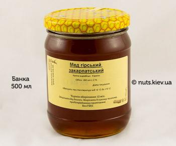Мед горный закарпатский - Банка 500 мл