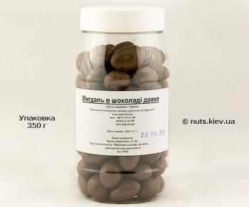 Миндаль в шоколаде драже - Упаковка 350 г