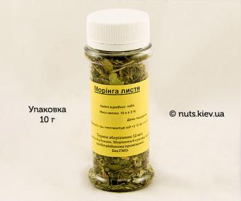 Моринга листья - Упаковка 10 г