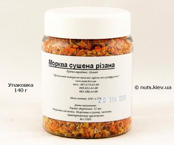Морковь сушеная резаная - Упаковка 140 г