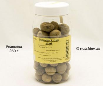 Мускатный орех целый - Упаковка 250 г