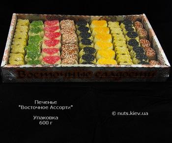 Печенье Восточное Ассорти - Упаковка 600 г