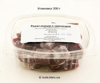 Рахат-лукум с черникой - Упаковка 300 г
