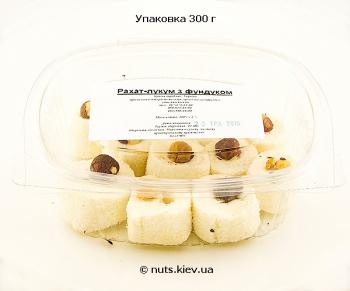 Рахат-лукум с фундуком - Упаковка 300 г