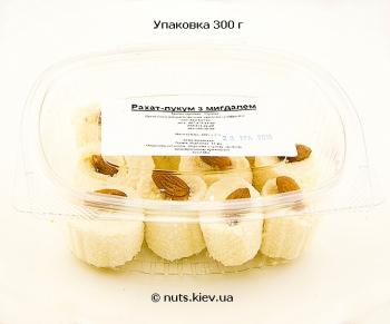 Рахат-лукум с миндалем - Упаковка 300 г