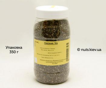 Семена Чиа - Упаковка 350 г