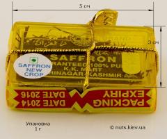 Шафран - Упаковка 1 г