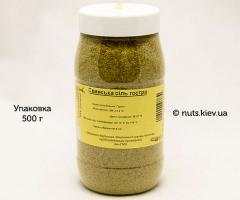Сванская соль острая - Упаковка 500 г