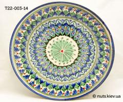 Тарелка 22 см - 003