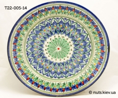 Тарелка 22 см - 005
