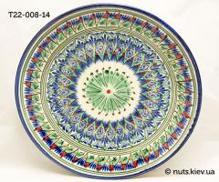 Тарелка 22 см - 008