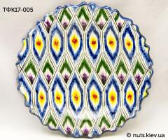 Тарелка с фигурными краями 17 см - 005