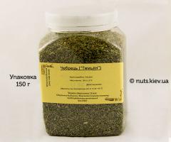Тимьян Чабрец - Упаковка 150 г