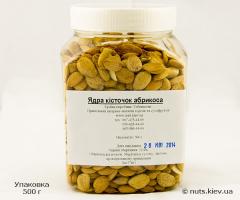 Ядра косточек абрикоса, абрикосовый миндаль - Упаковка 500 г
