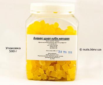 Ананас цукат кубик натурал - Упаковка 500 г