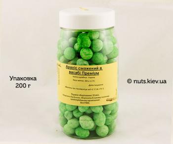 Арахис в васаби Премиум - Упаковка 200 г