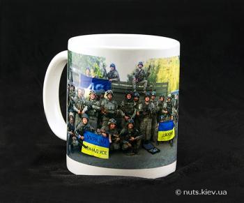 Чашка Я підтримую нашу армію - 2