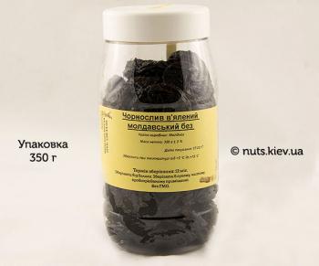 Чернослив вяленый молдавский без косточки - Упаковка 350 г