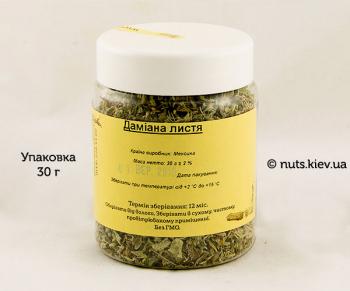 Дамиана листья - Упаковка 30 г