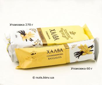 Халва подсолнечная ванильная - 2 вида упаковки