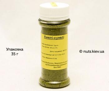 Хмели-сунели - Упаковка 35 г