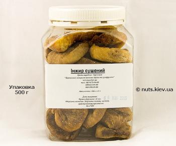 Инжир сушеный - Упаковка 500 г