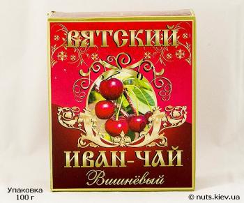 Иван-чай ферментированный Вятский Вишневый - Упаковка 100 г