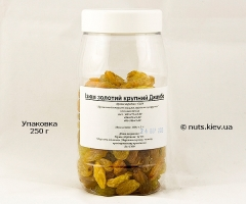 Изюм золотой крупный Джамбо - Упаковка 250 г